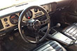 Photo of 1974 Trans Am Super Duty 4 speed